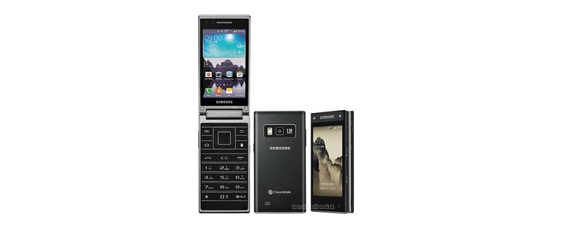 Samsung SM-G9198 ottiene certificazione Tenaa, CPU Snapdragon 808  #follower #daynews - http://www.keyforweb.it/samsung-sm-g9198-ottiene-certificazione-tenaa-cpu-snapdragon-808/
