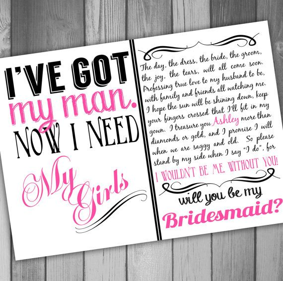 Will You Be My Bridesmaid Invitation Printable Bridal Party