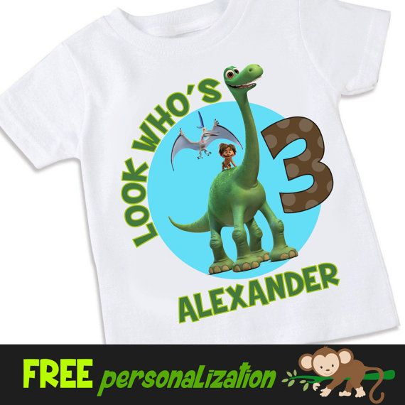 The Good Dinosaur NEW CUSTOM PERSONALIZED BIRTHDAY T SHIRT PARTY ADD NAME