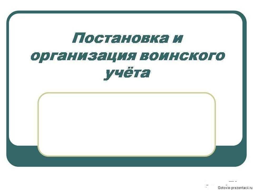 Гдз по русскому власенков рыбченкова 2000г