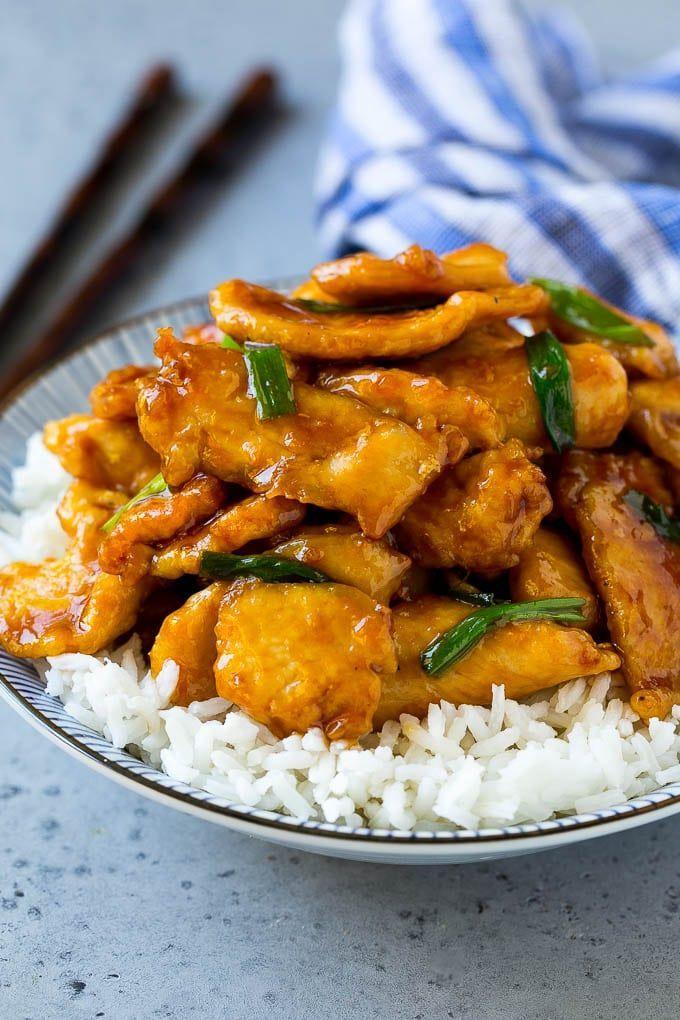 Mongolian Chicken Recipe | Chicken Stir Fry | Asian Chicken