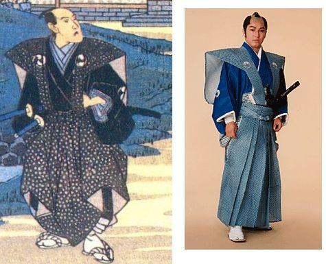 What Kind Of Kimono Did The Samurai Wear