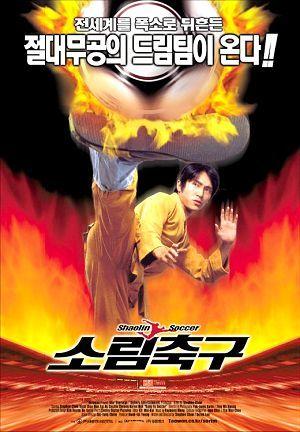 Shaolin Soccer Great Movie Shaolin Soccer Full Movies Online Free Full Movies Online