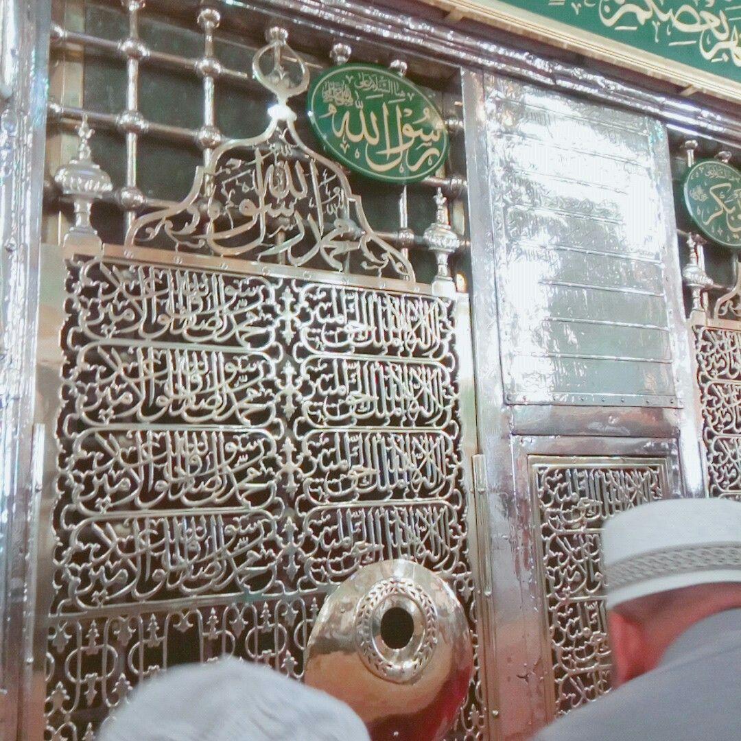 Pin on Hazrat Muhammad PBUH