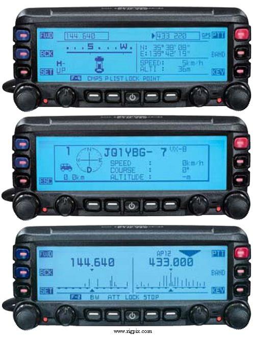 Yaesu - FTM-350 - GPS/APRS/Bluetooth  Packet ready with a band scope