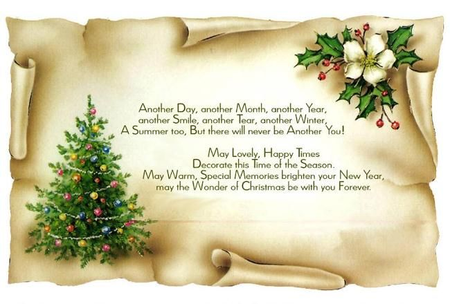 Merry christmas quotes message inspirational christmas messages merry christmas quotes message inspirational christmas messages merry christmas text messages quotes m4hsunfo
