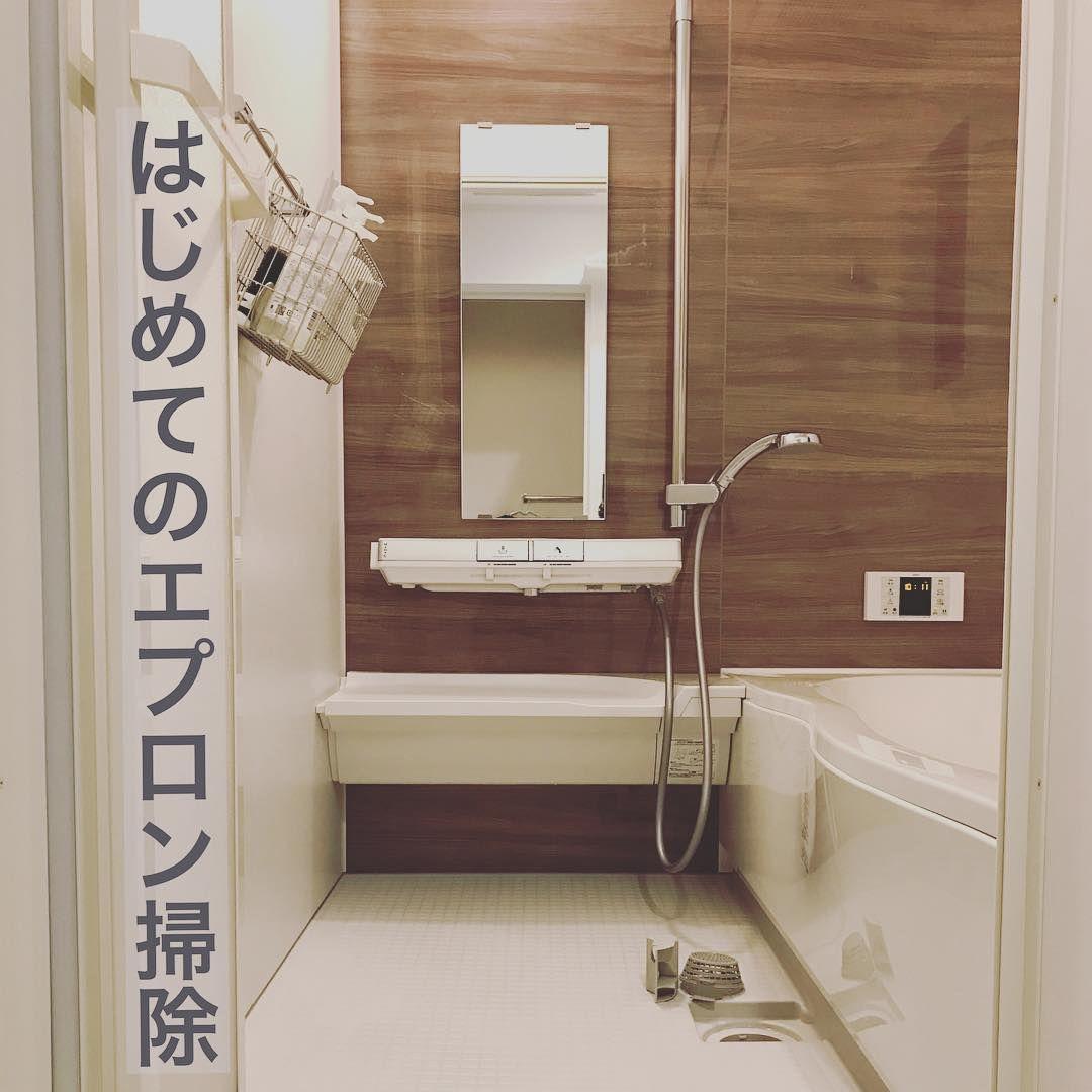 画像に含まれている可能性があるもの 室内 お掃除 風呂掃除 浴槽