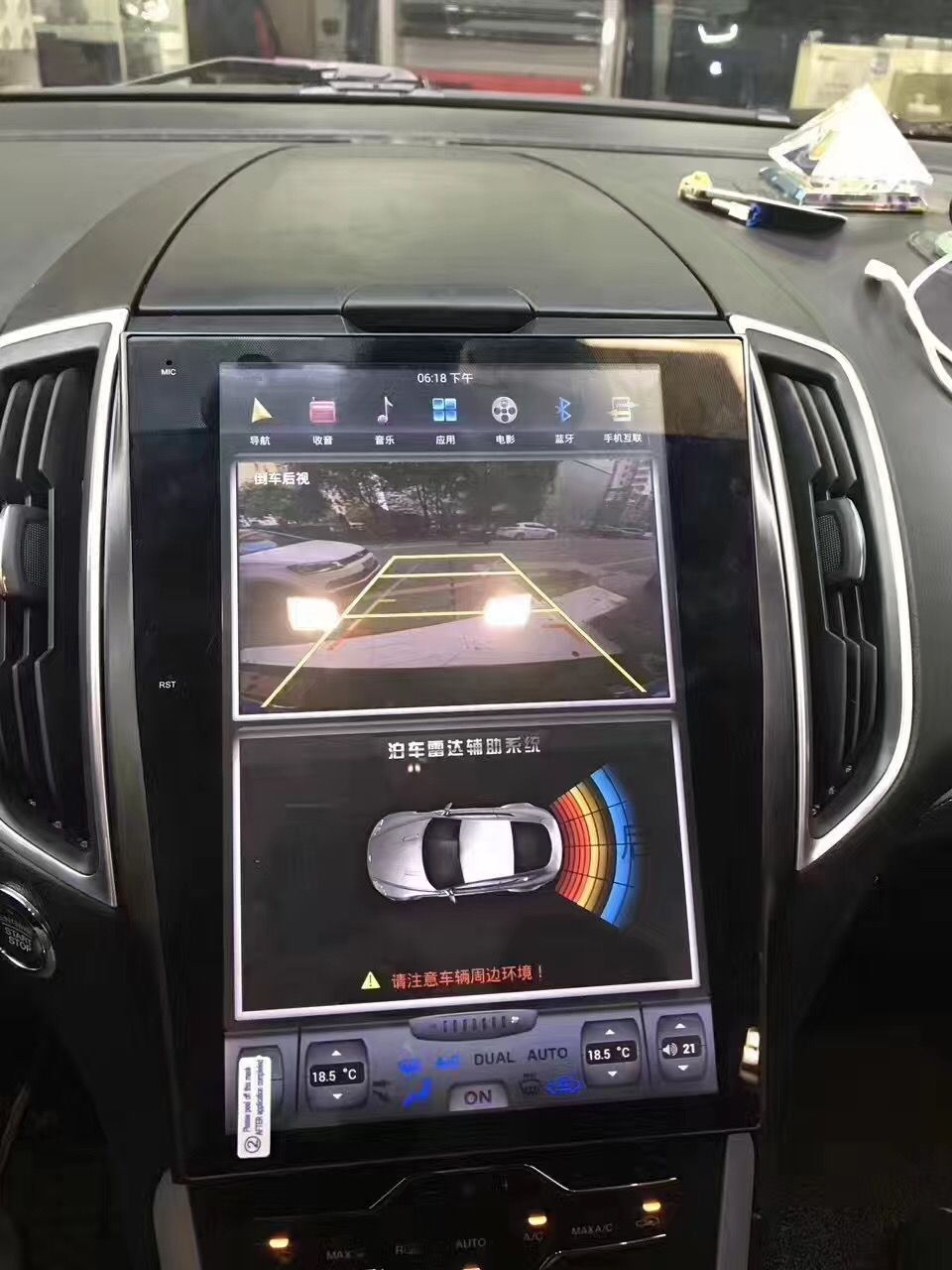 Tesla Style Vertical Screen Car Radio For Ford Edge With Gps
