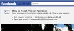 Facebook+ ?!?