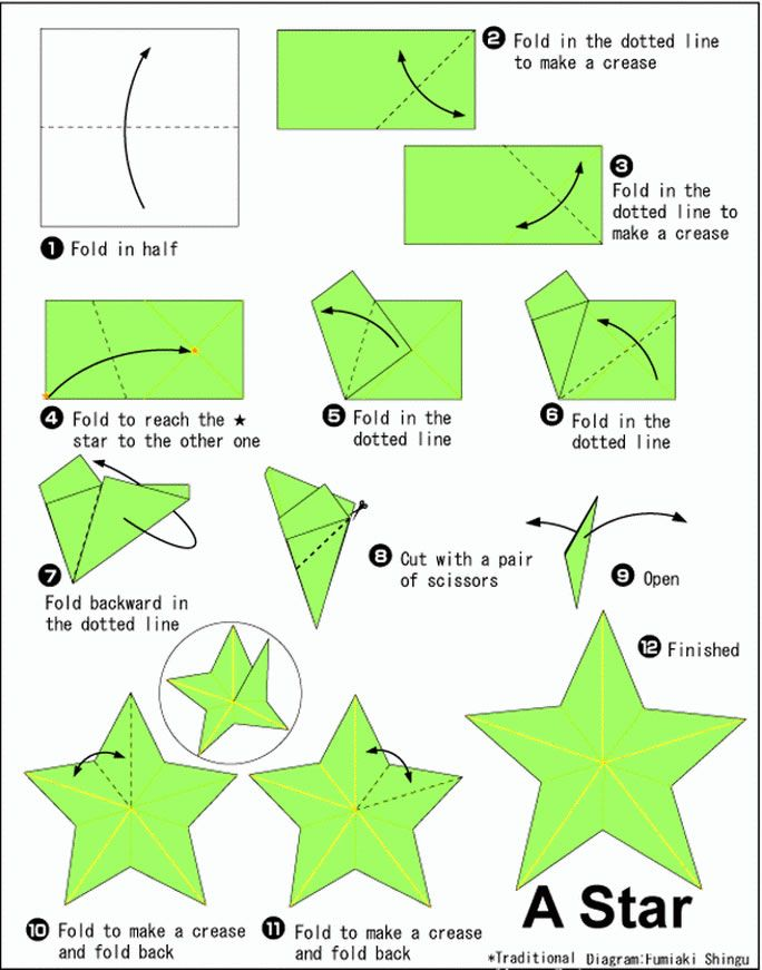 Pin By Young Name Han On Pinterest Origami