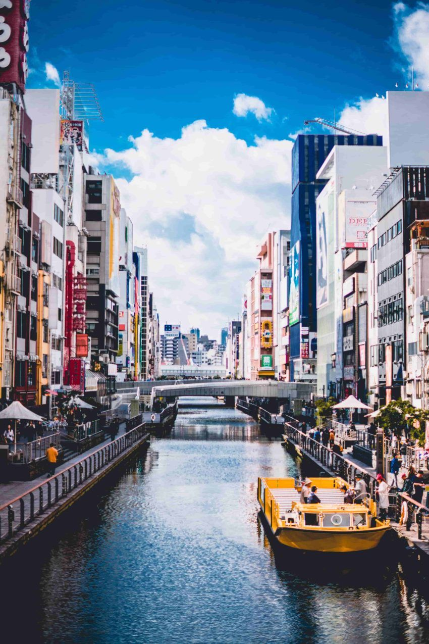 what to do in osaka for 3 days