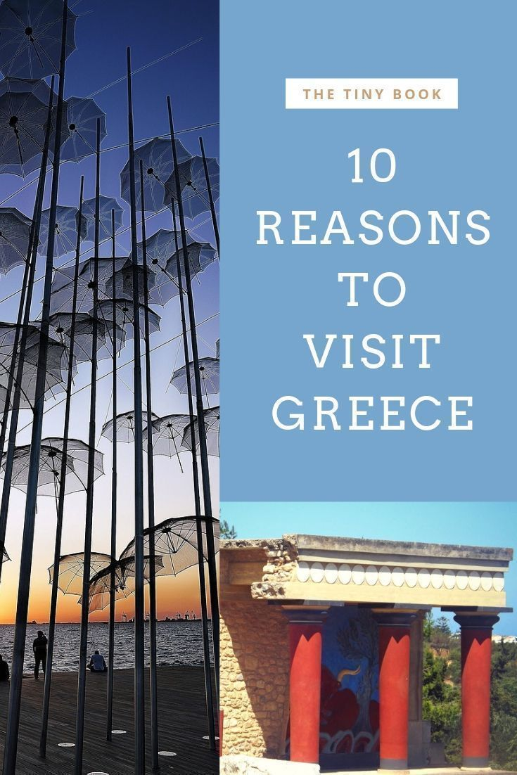 Ten reasons to visit Greece on your next holidays: Greece is a magic country A trip to Greece doesn't only mean stunning sunsets, beautiful landscapes and mouthwatering food, discover other reasons to visit Greece! #travelgreece #visitgreece #greece #visitgreece