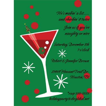 Christmas Cocktail Party Invitations.Christmas Party Invitation Wording Holiday Party Invitation