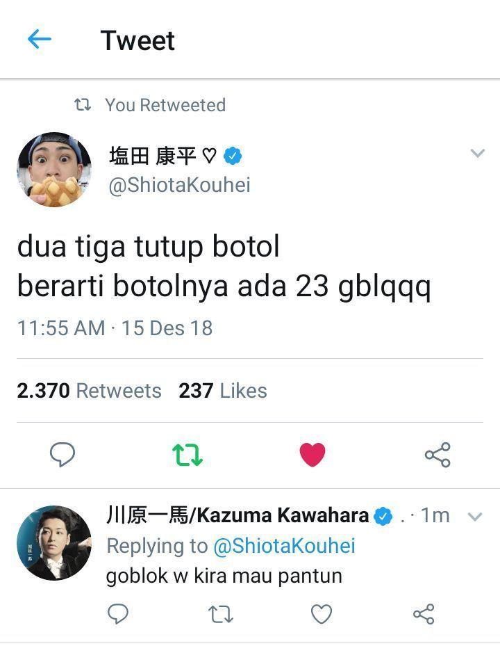 New Funny Tweets Twitter Talk   | Random - 61.Shiota Kouhei #wattpad #fiksi-penggemar Twitter Talk anakz anakz hitz Yang darah rendah bisa normal tapi yang darah tinggi hati-hati yah, ntar hipertensi thx 4