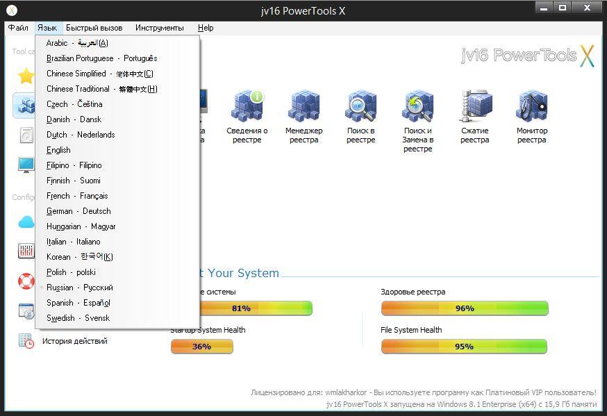 Aostsoft TIFF to DOC OCR Converter v3.8.3 serial key or number