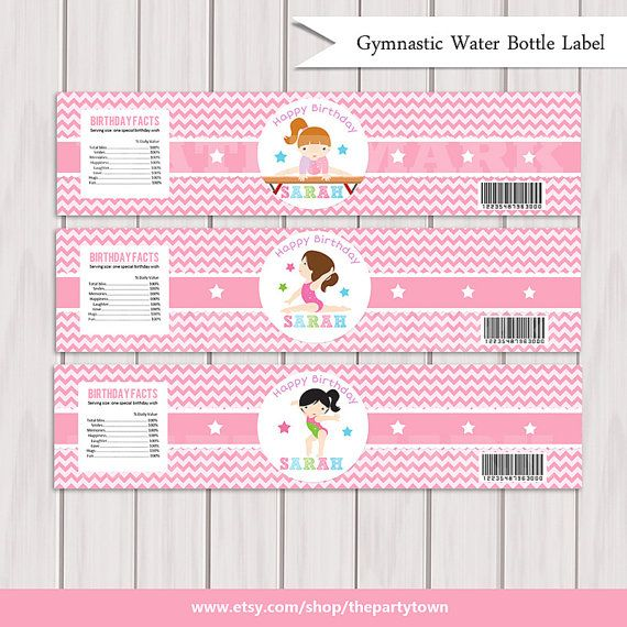 Gymnastic Water Bottle Label Printable Gymnastics By Thepartytown