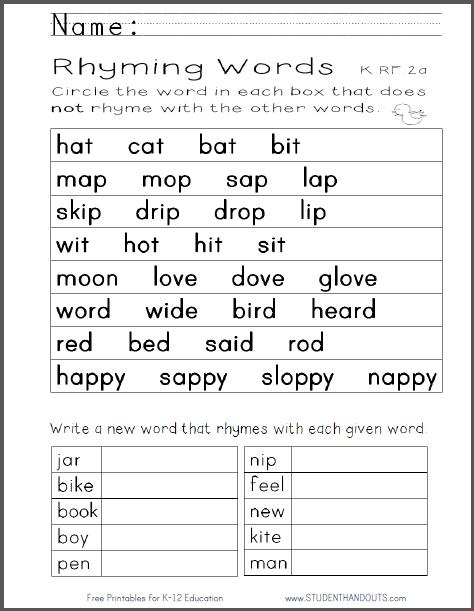 Rhyming words worksheet for kindergarten free to print pdf file also rh pinterest