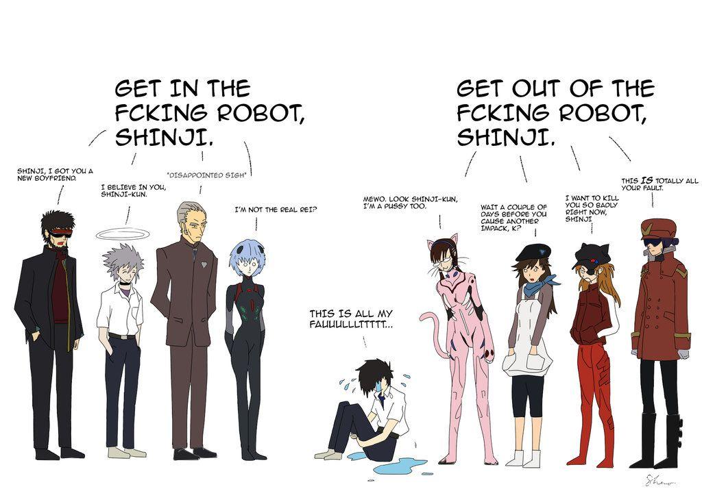 Get In The Fucking Robot Shinji Know Your Meme
