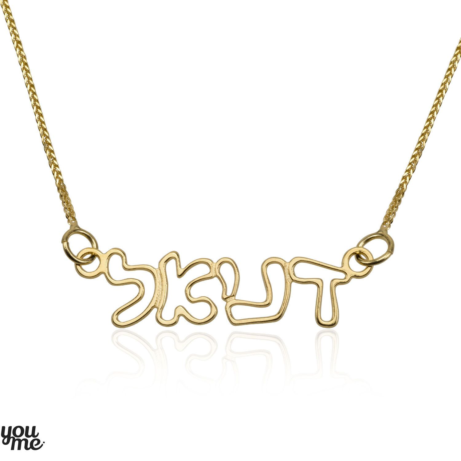 Hebrew name necklace custom k yellow gold necklace hebrew hollow