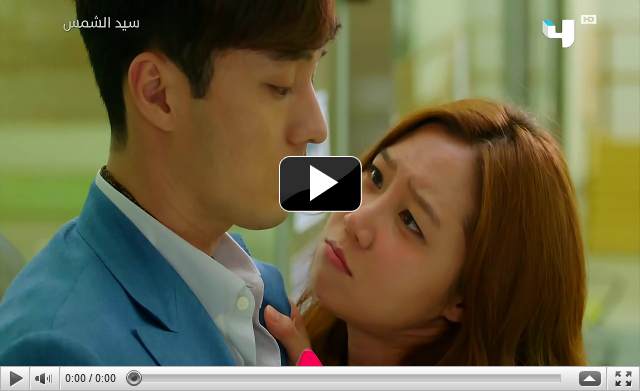 مسلسل سيد الشمس Master S Sun Lee Min Ho Lee Min