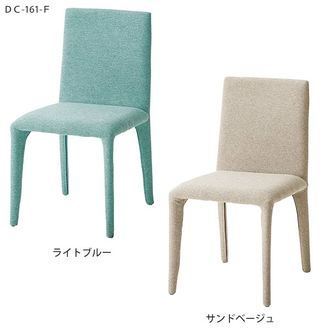 fashionable design teal dining chairs. Dining Chair chairs Scandinavian fashionable retro dining table  cute living desk chair design caf style learning study