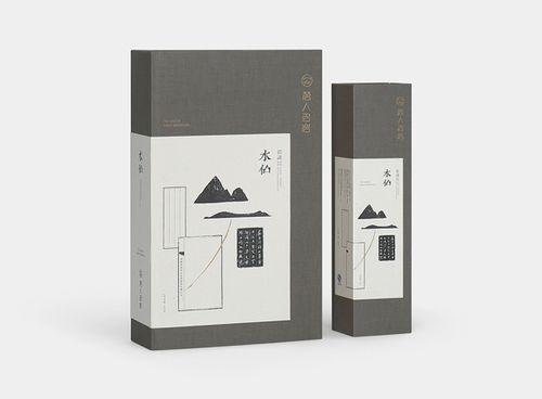 Mingren Mingyan Tea Packaging #teapackaging
