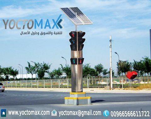اشارات وعلامات المرور بالطاقة الشمسية تقدم شركة يوكتوماكس لحلول الطاقة الشمسية جميع انواع اشارات المرور والعلامات الإرشادية والتحذير Wind Turbine Solar Turbine