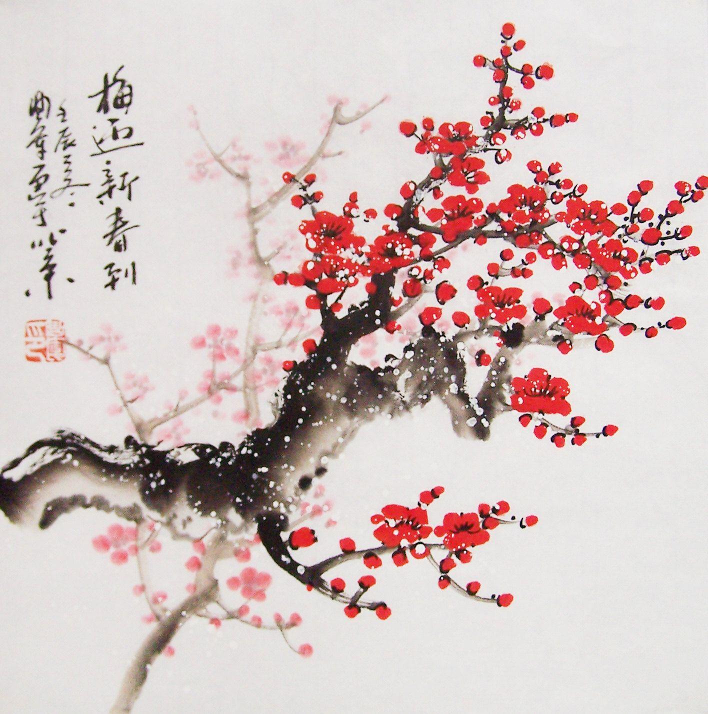 Cherry Blossom Tattoo Google Search Cherry Blossom Painting Cherry Blossom Art Cherry Blossom Drawing