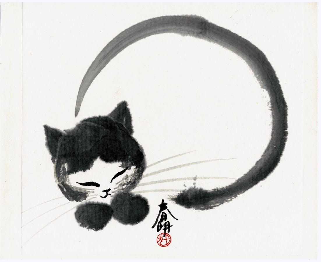 Artemis Dreaming Japanese Ink Painting Art Sumi E Painting