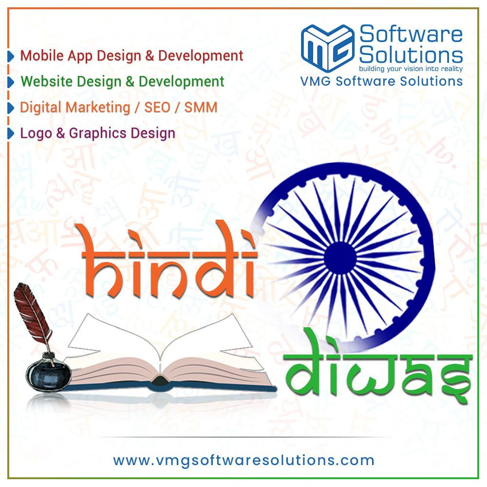 Happy Holi Web Development Design App Development Web Design