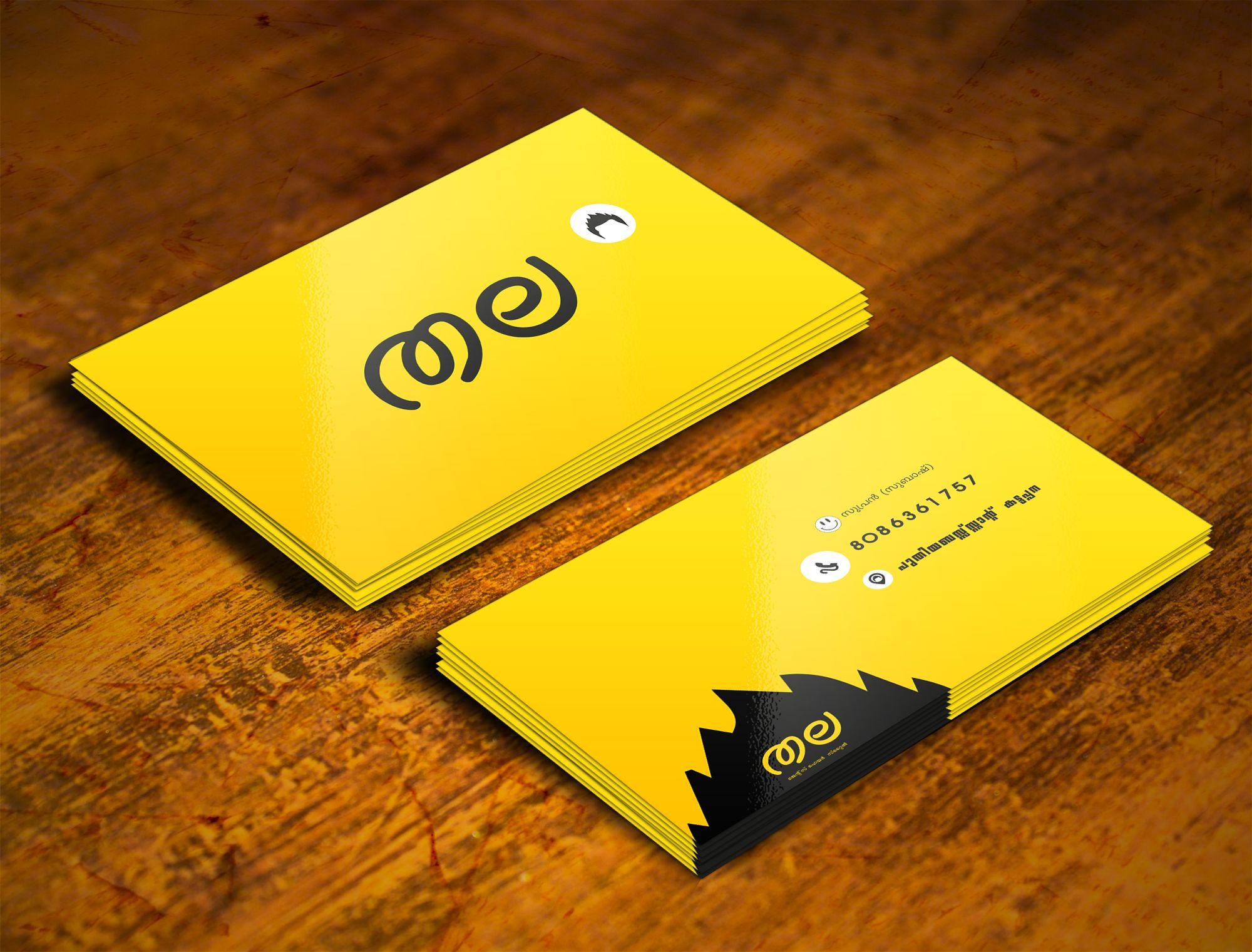 thala business card saloon branding