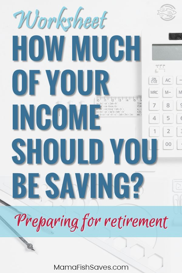 How to Know Your Target Retirement Savings Rate - Worksheet Early