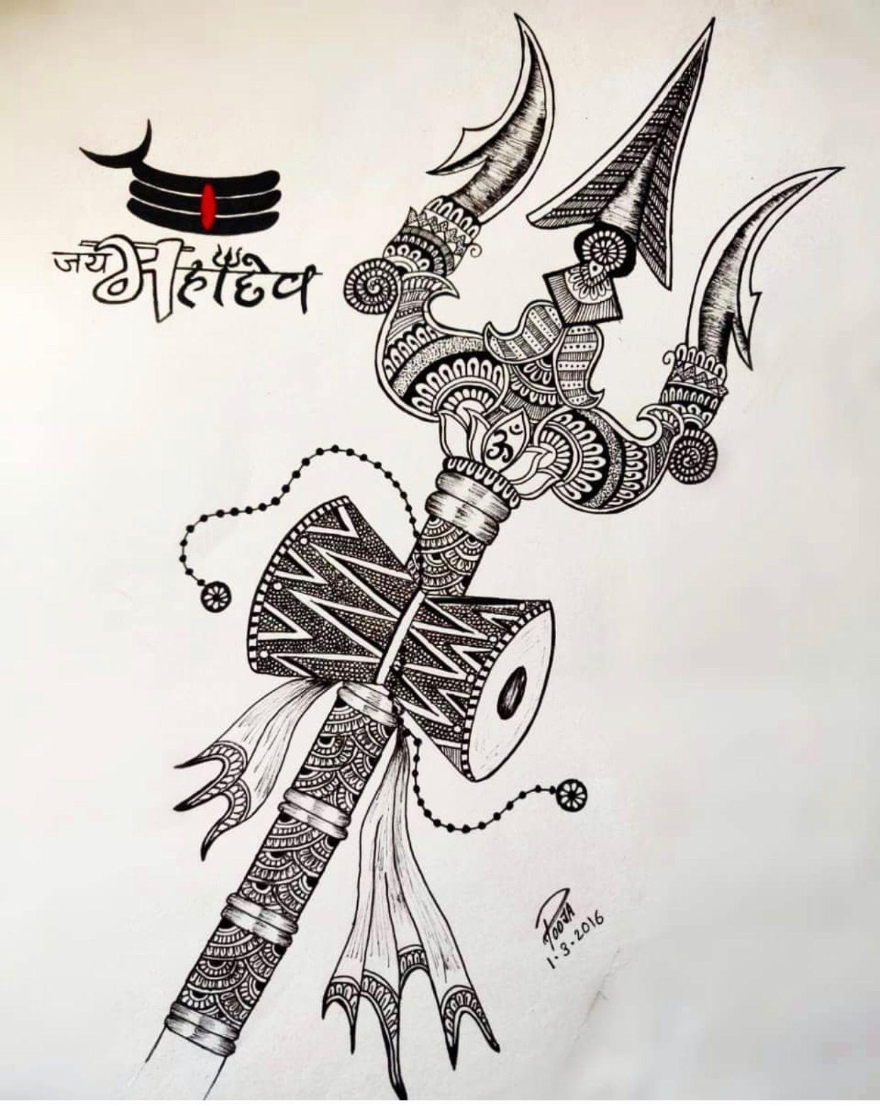Har har mahadev shiva art shiva shakti shiva sketch mahadev tattoo ganesha
