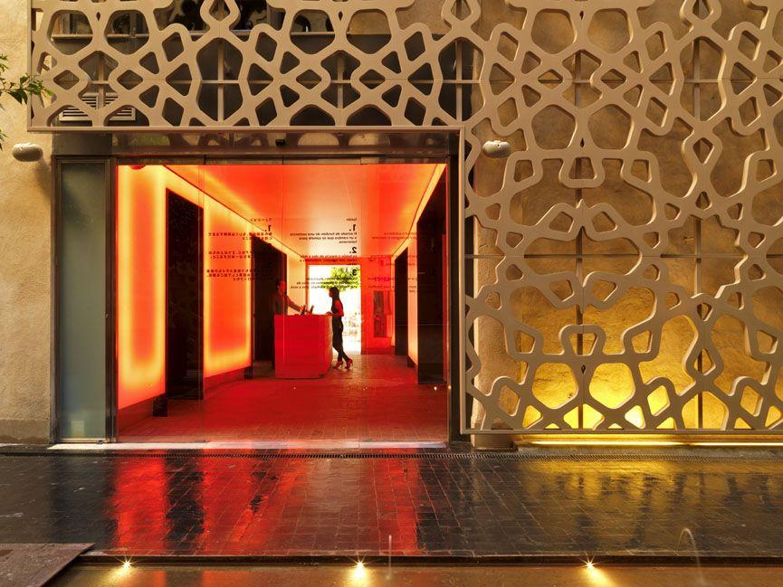 Patio de los naranjos de eme catedral hotel sevilla celos a con la recepci n al fondo - Spa eme sevilla ...