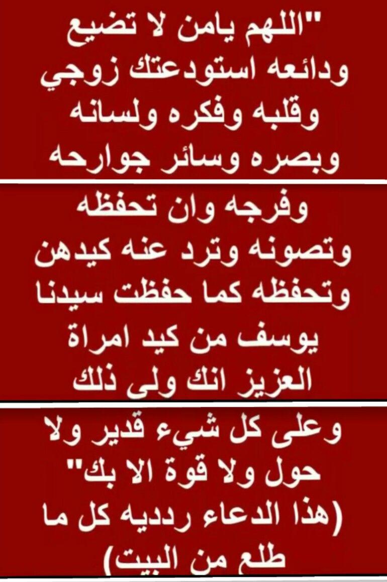 Pin By Lakraa Hadjer On ادعيه Islam Facts Islam Beliefs Islam Quran