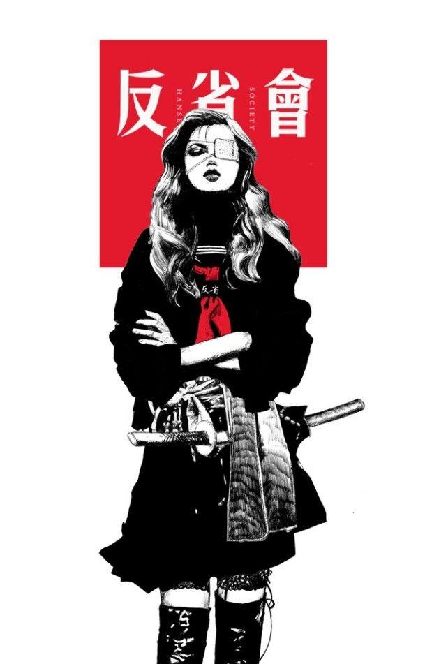 Imageshack Linsey Wixen Samurai Art Japanese Art Illustration