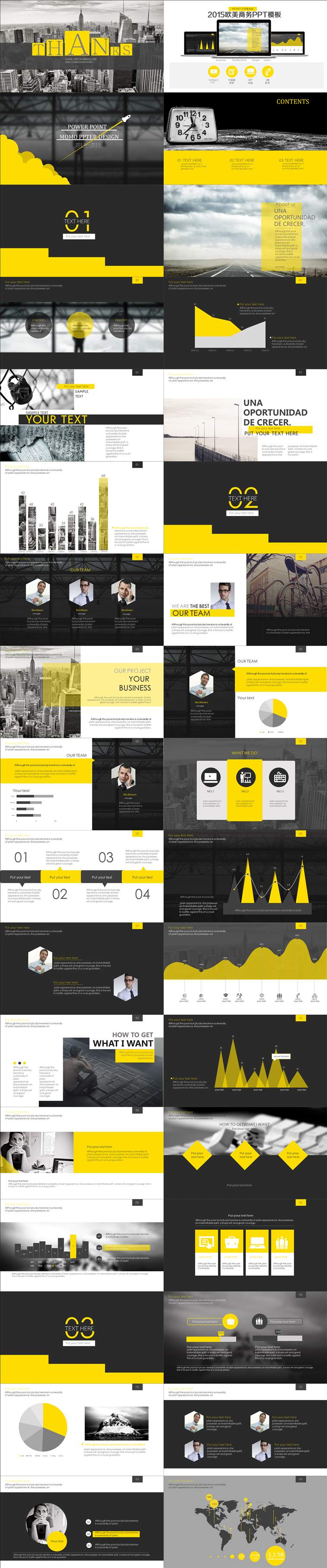 Fashion powerpoint template by momo ppt pinterest template fashion powerpoint template by momo toneelgroepblik Image collections