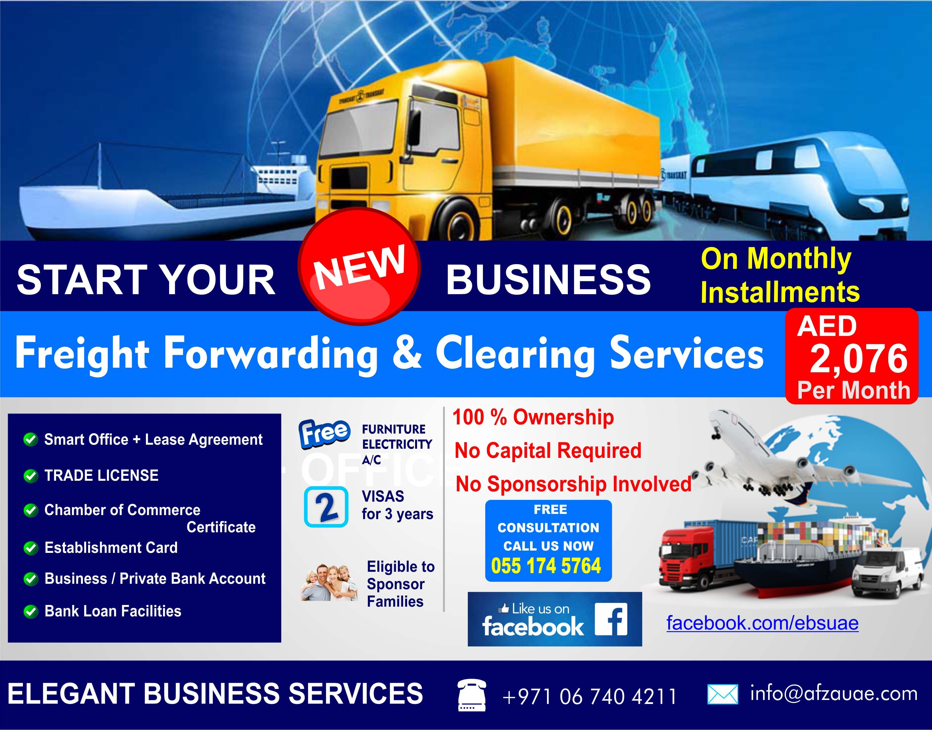 free business services