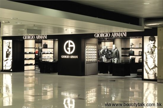 香港國際機場 必敗商品 1) GIORGIO ARMANI彩妝是最值得購買的品牌 | Cool retail, Design, Decor