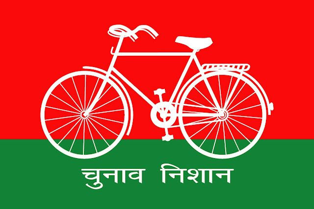 Bicycle Symbolism Towards The Future Party Logo Party Flags Party