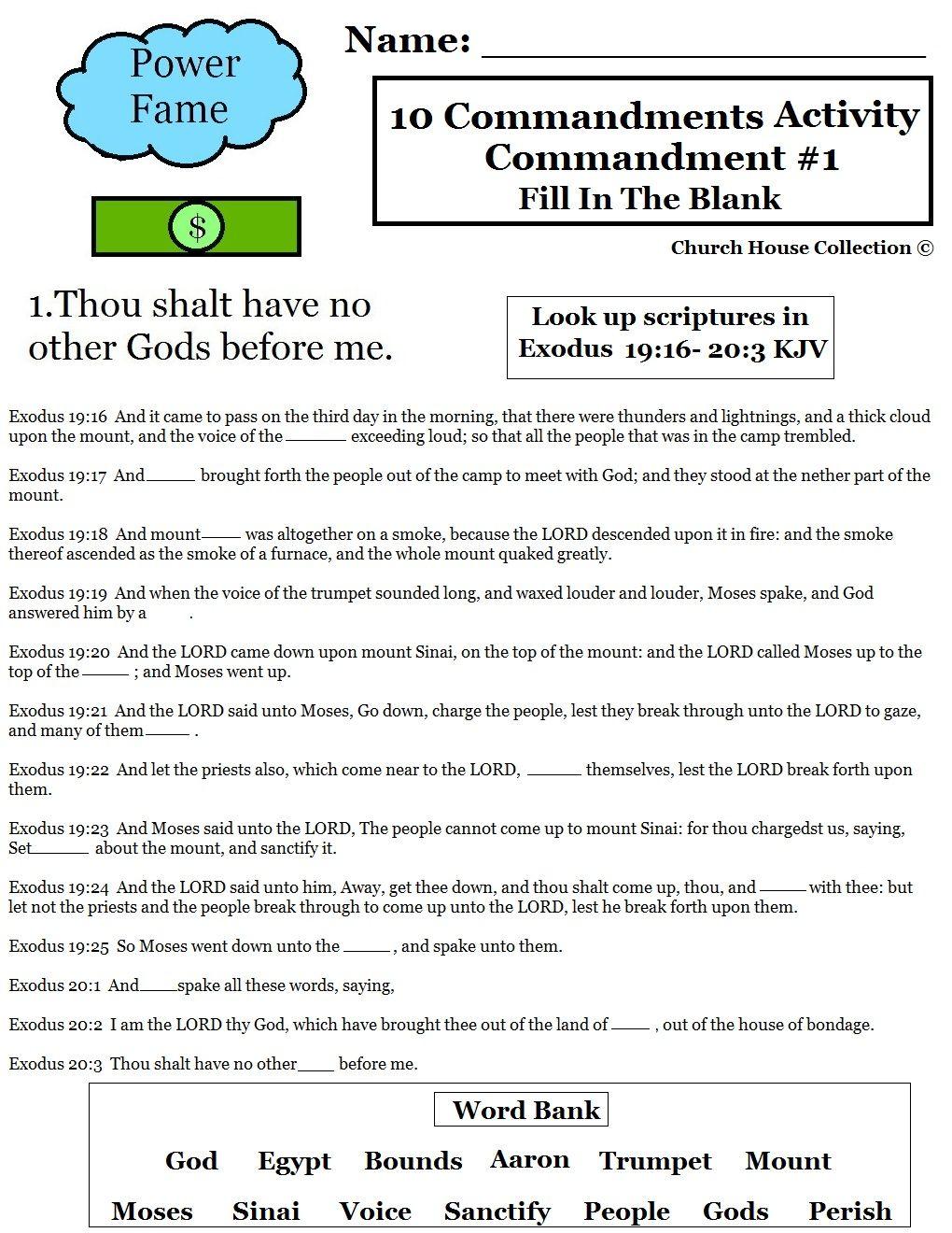how to teach the third commandment