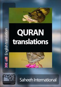 Saheeh International Quran Pdf