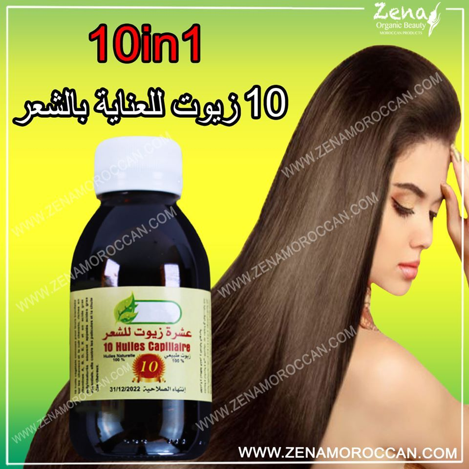 10 زيوت للعناية بالشعر Herbs For Hair Hair Oil Hair Care