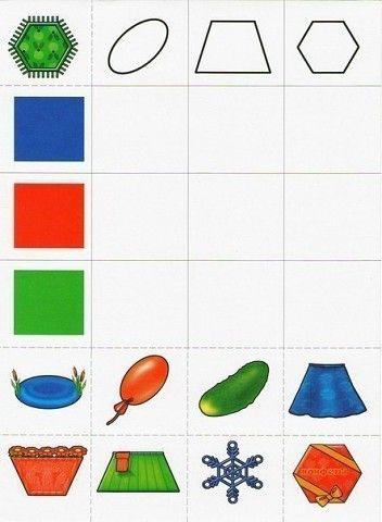 ЦВЕТА И ФОРМЫ | OK.RU в 2020 г | Детская математика ...