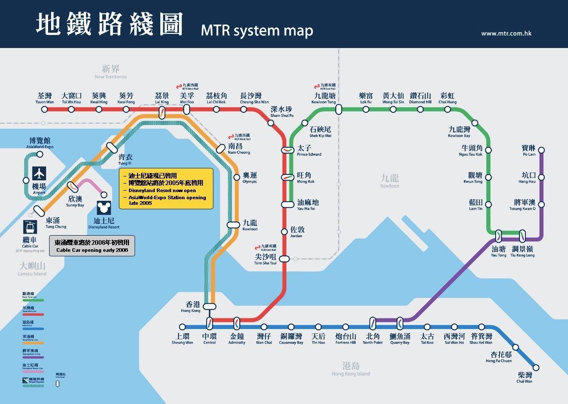 Metro Map Hk.Hk Mtr Places Pinterest Map Subway Map And Hong Kong
