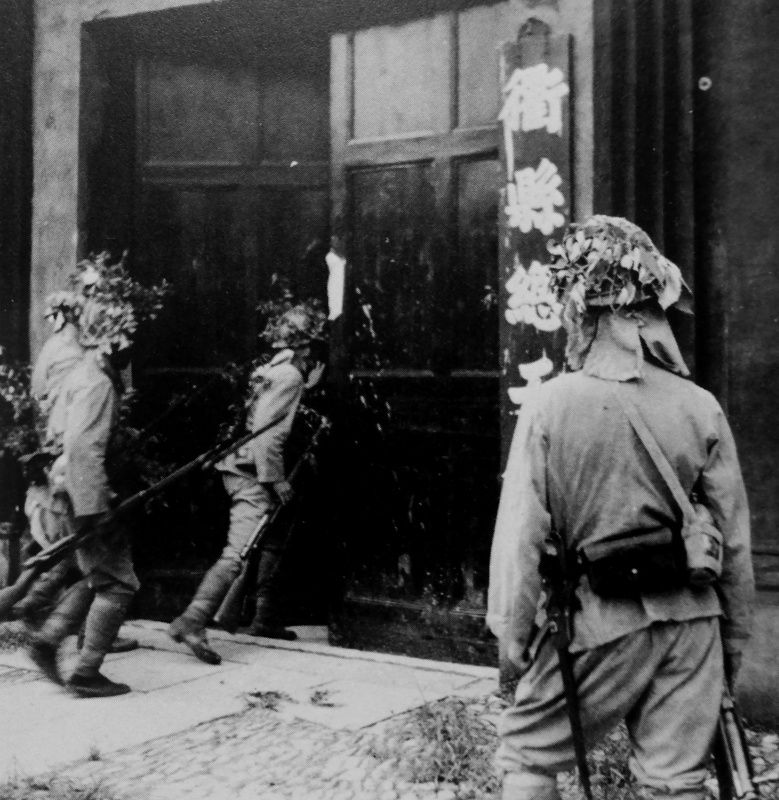 Japanese Soldiers Looking For Guerrillas In The Occupied