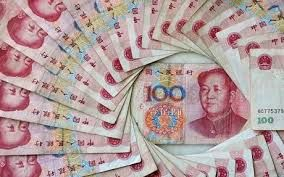 This Is A Picture Of The Chinese Money Called Yuan One U S Dollar Equal To 6 35 China Has Largest Economies In Terms Its Gross