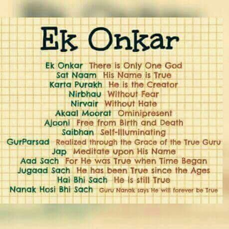 Ek onkar … | Learning | Guru …