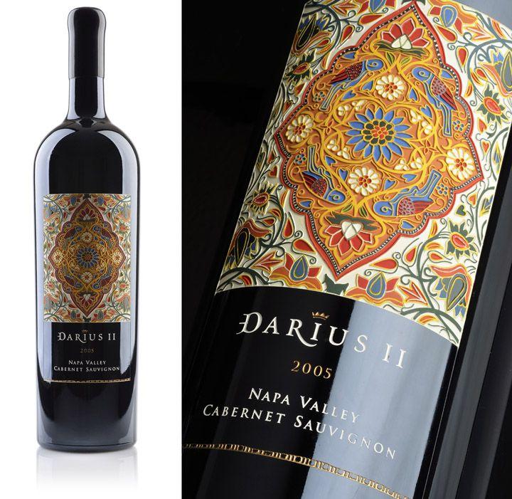 Darioush Darius II wine packaging branding