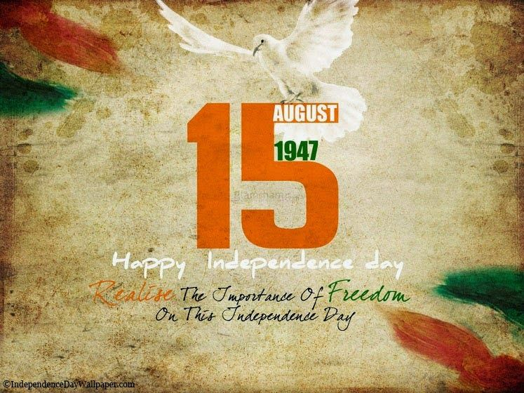 happy independence day hd th  happy independence day hd